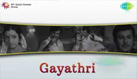Gayathri | Tamil Movie Audio Jukebox