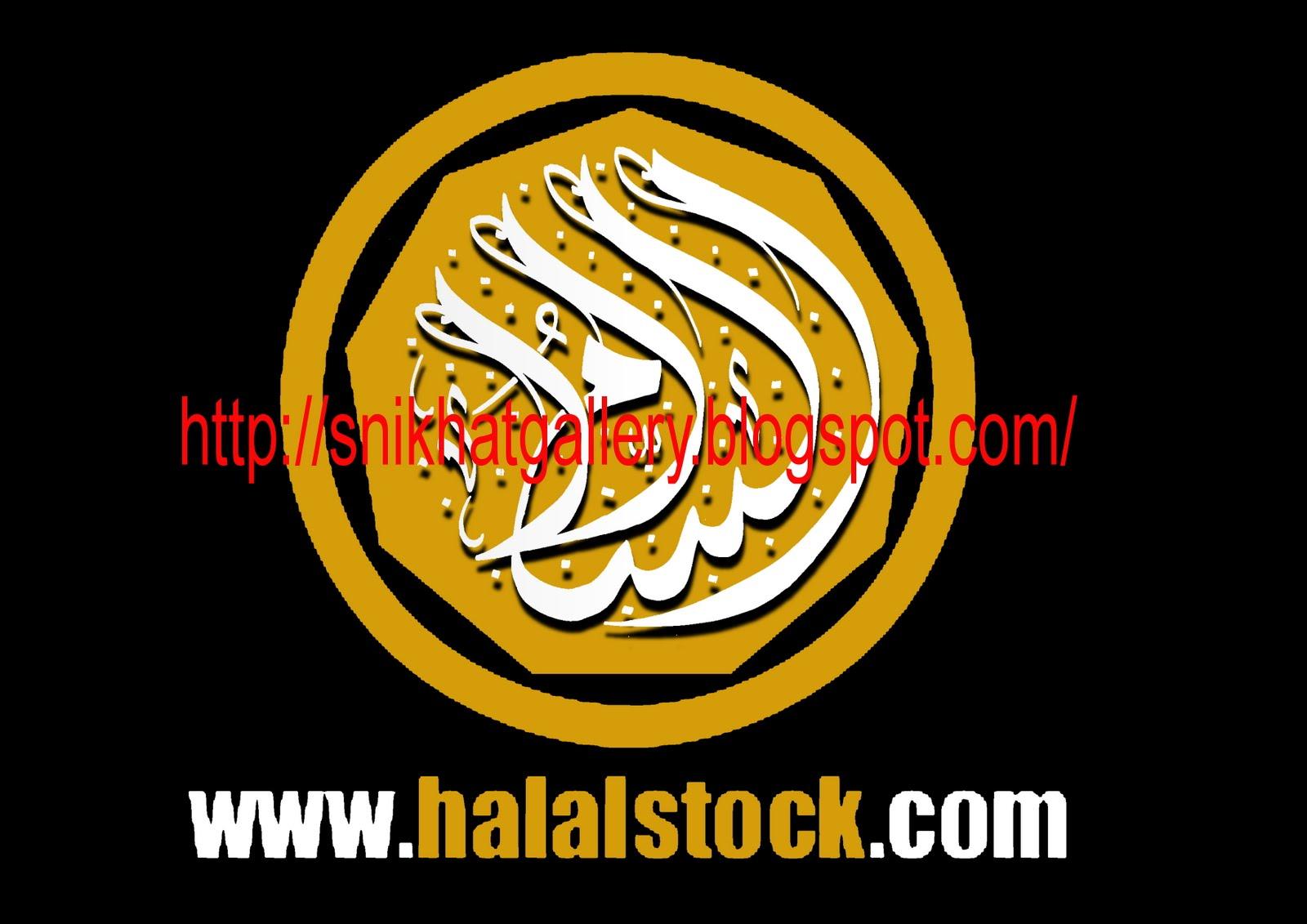 AL-SALAM dalam tulisan seni khat pelbagai bentuk