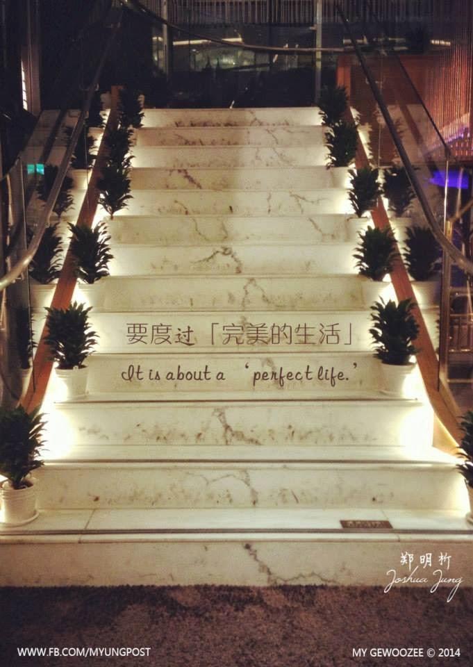 郑明析,摄理,月明洞,梯级,完美,Joshua Jung, Providence, Wolmyeong Dong, staircase, perfect