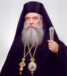 Βαλυραίοι κληρικοί