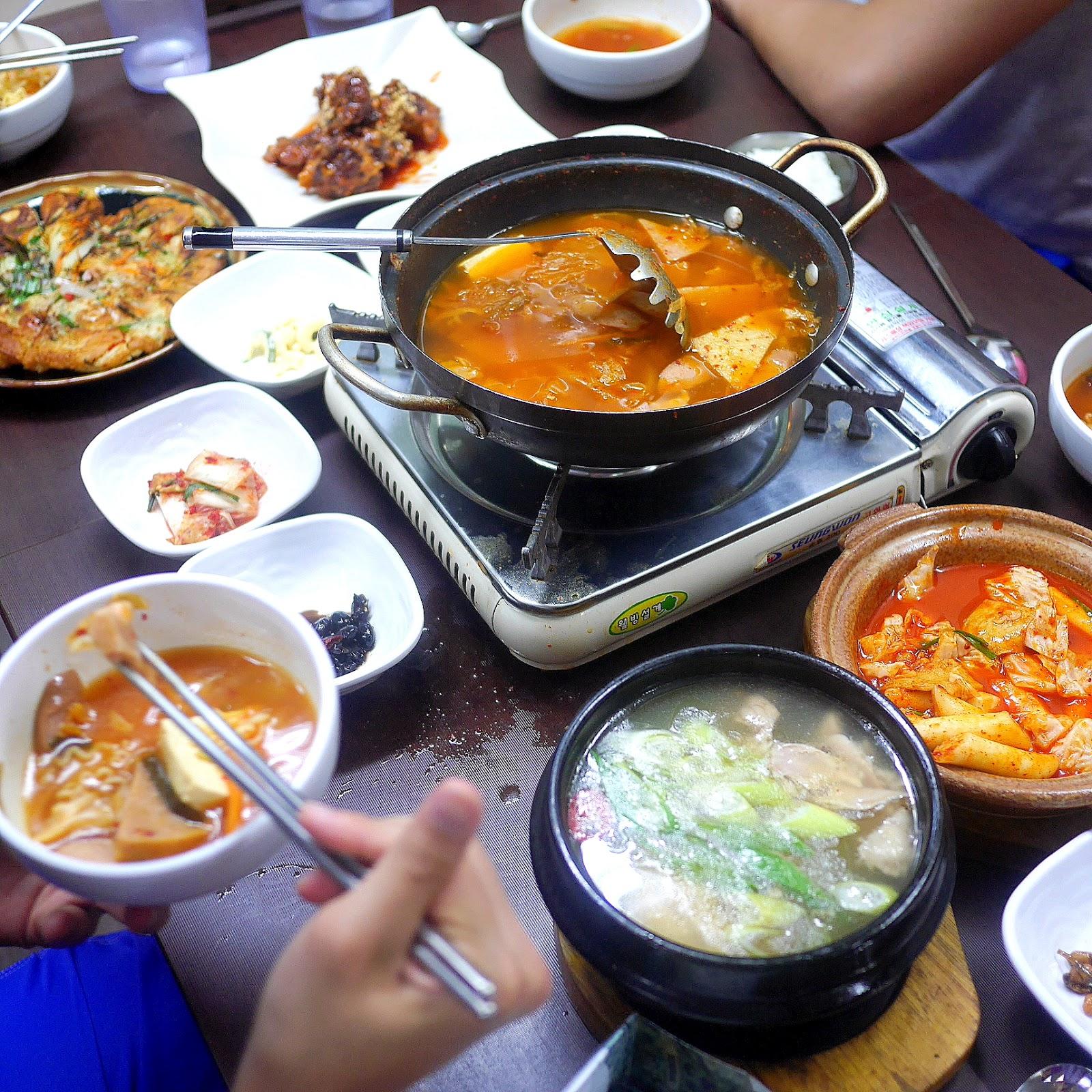 Ga Ya Geum Korean Family Restaurant