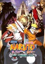 Ver online descargar Naruto la película 2: Las ruinas ilusorias en lo profundo de la tierra sub español