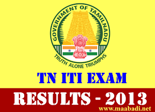 TN ITI July 2013 Results