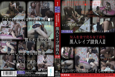 [LMSS 006] School Girls entertain themselves with black cocks%|Rape|Full Uncensored|Censored|Scandal Sex|Incenst|Fetfish|Interacial|Back Men|JavPlus.US