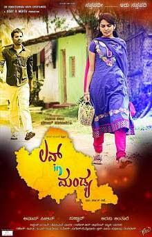 Love In Mandya (2014) Kannada Movie Poster