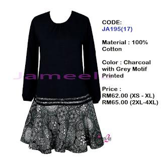 T-shirt-Muslimah-Jameela-JA195(17)