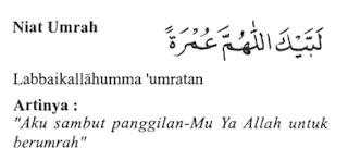 Niat dalam melaksanakan ibadah Umrah
