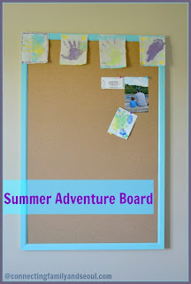 Summer Adventure Board