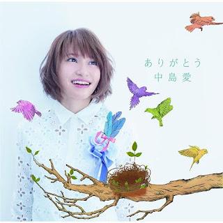 Megumi Nakajima 中島愛 - Arigatou ありがとう