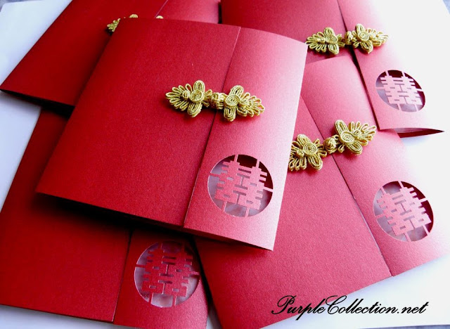 Chinese Button, Chinese knot wedding card