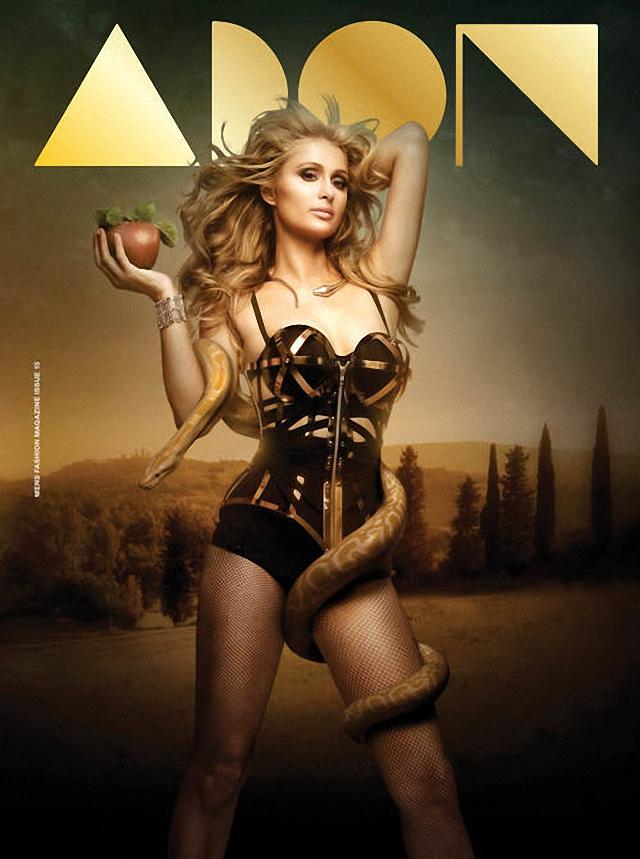 Paris Hilton en Adon Magazine
