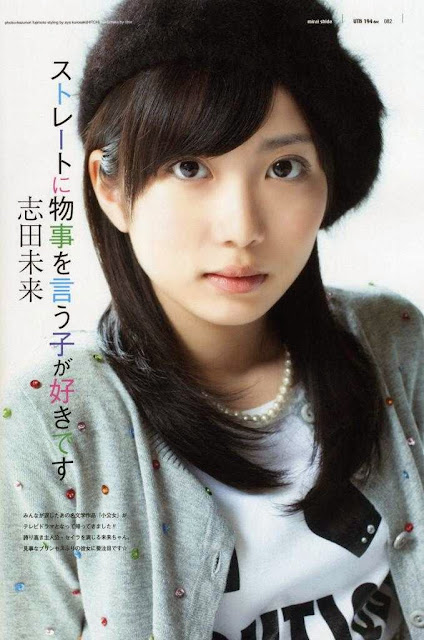 Mirai Shida photopack