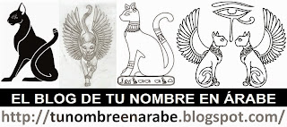 gato egipcio Bastet blanco y negro