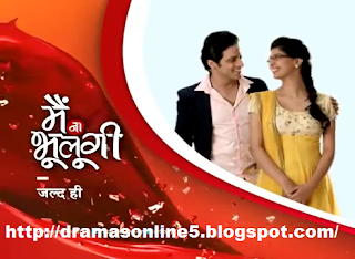 Main Na Bhoolungi 1 January 2014 Full Episode
