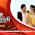 Main Na Bhoolungi 1 January 2014 Full Episode Watch online