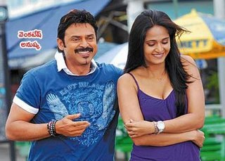 Watch Chintakayala Ravi (2008) Telugu Movie Online