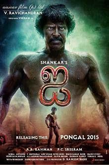 I (2015) Tamil Movie Poster