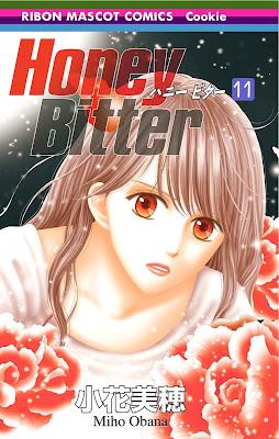 ハニービター 第01-11巻 [Honey Bitter vol 01-11] rar free download updated daily