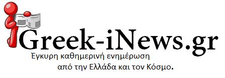 Greek-iNews.gr