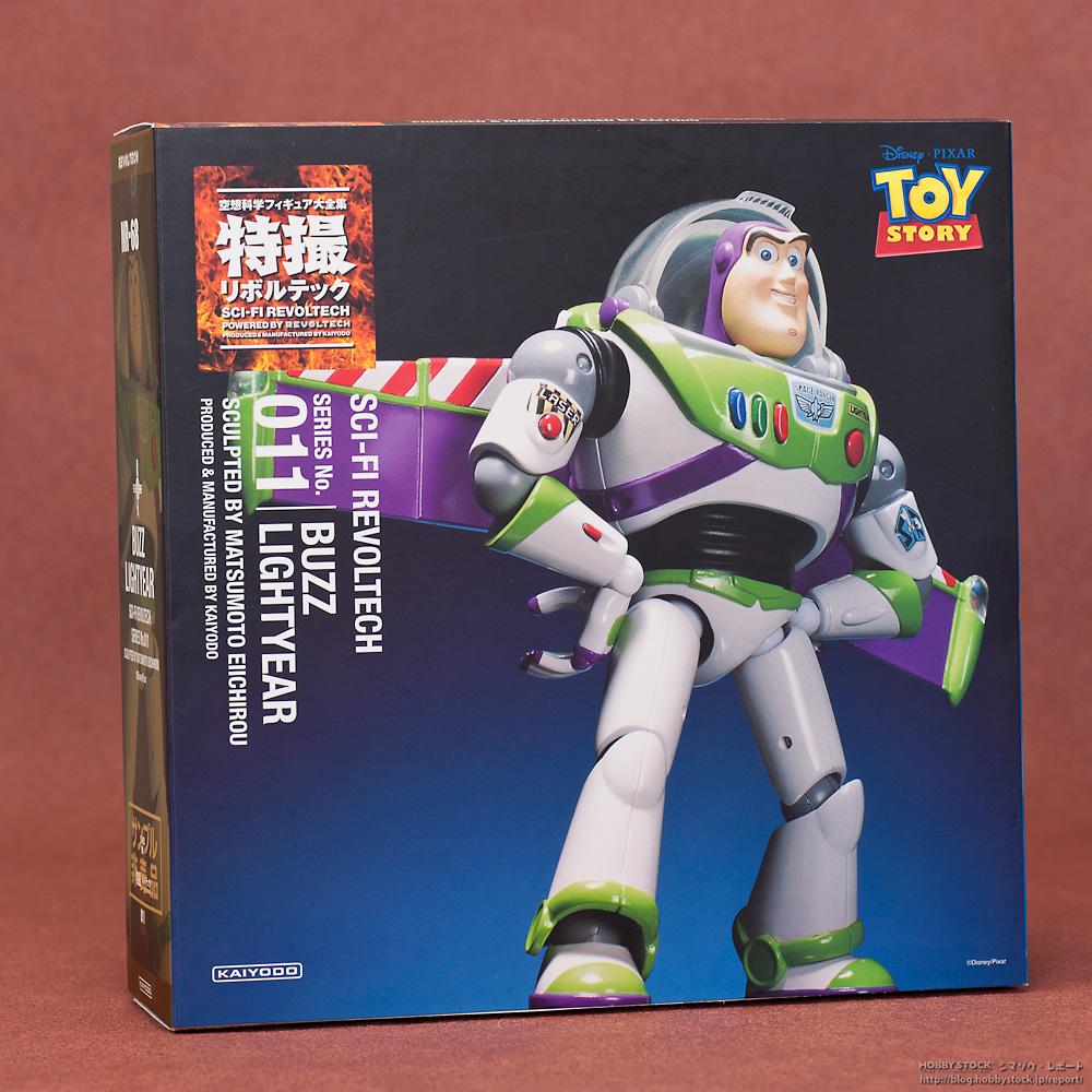Buzz Lightyear Colors Paint