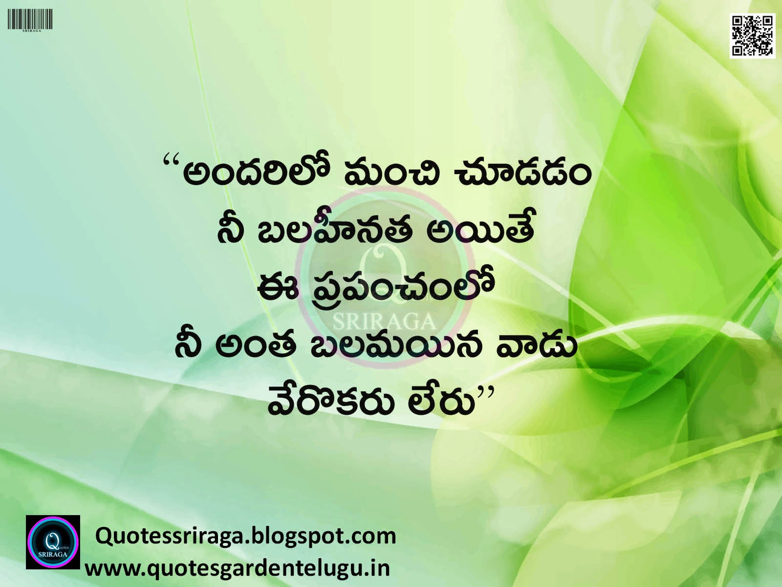 Best Telugu Quotes Good Reads Inspirational Quotes 454 images