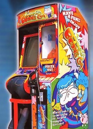 Strange Moments In Gaming Odd Moments In Japanese Arcade