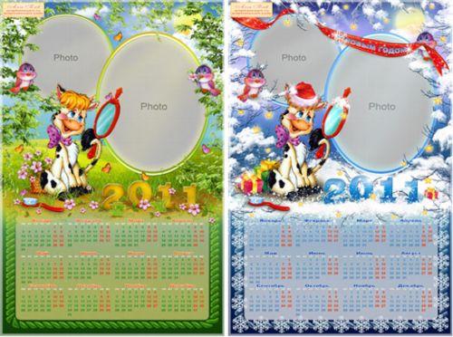 Calendarios infantiles para personalizar e imprimir