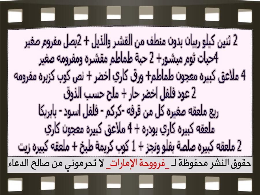 http://3.bp.blogspot.com/-7CmlFEfURtY/VbYTrbgmLbI/AAAAAAAATxw/1YIidMNsMdY/s1600/3.jpg