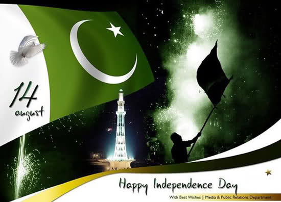 essay about independence day in pakistan