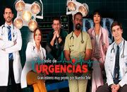 Sala de urgencias 2 serie