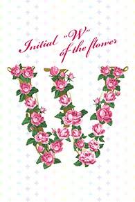 花のイニシャル「W」