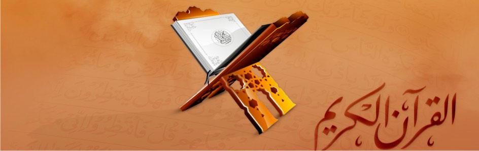 Published : 00.44 Author : Rajanya desain, brosur, spanduk