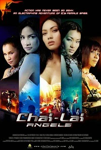 Chai Lai Angels / Dangerous Flowers