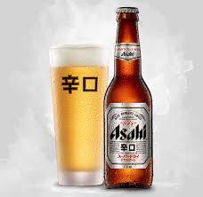 http://elpachinko.com/mis-aficiones/asahi-beer/