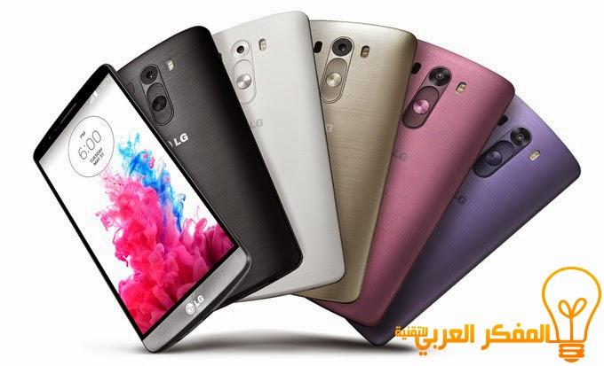 كل ما تحب معرفته عن هاتف LG G3