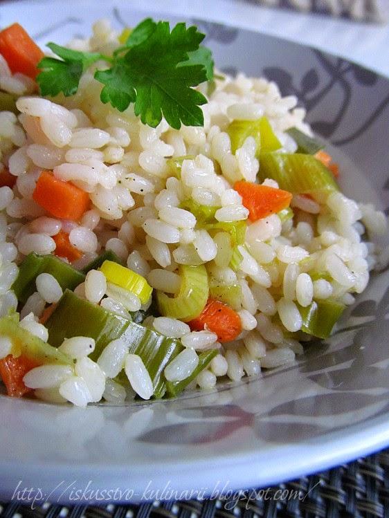 Турецкий гарнир из риса с морковью и лукои-пореем
