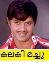 Malayalam Facebook Comment Photos