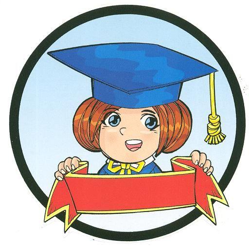 Dibujos de graduación para colorear