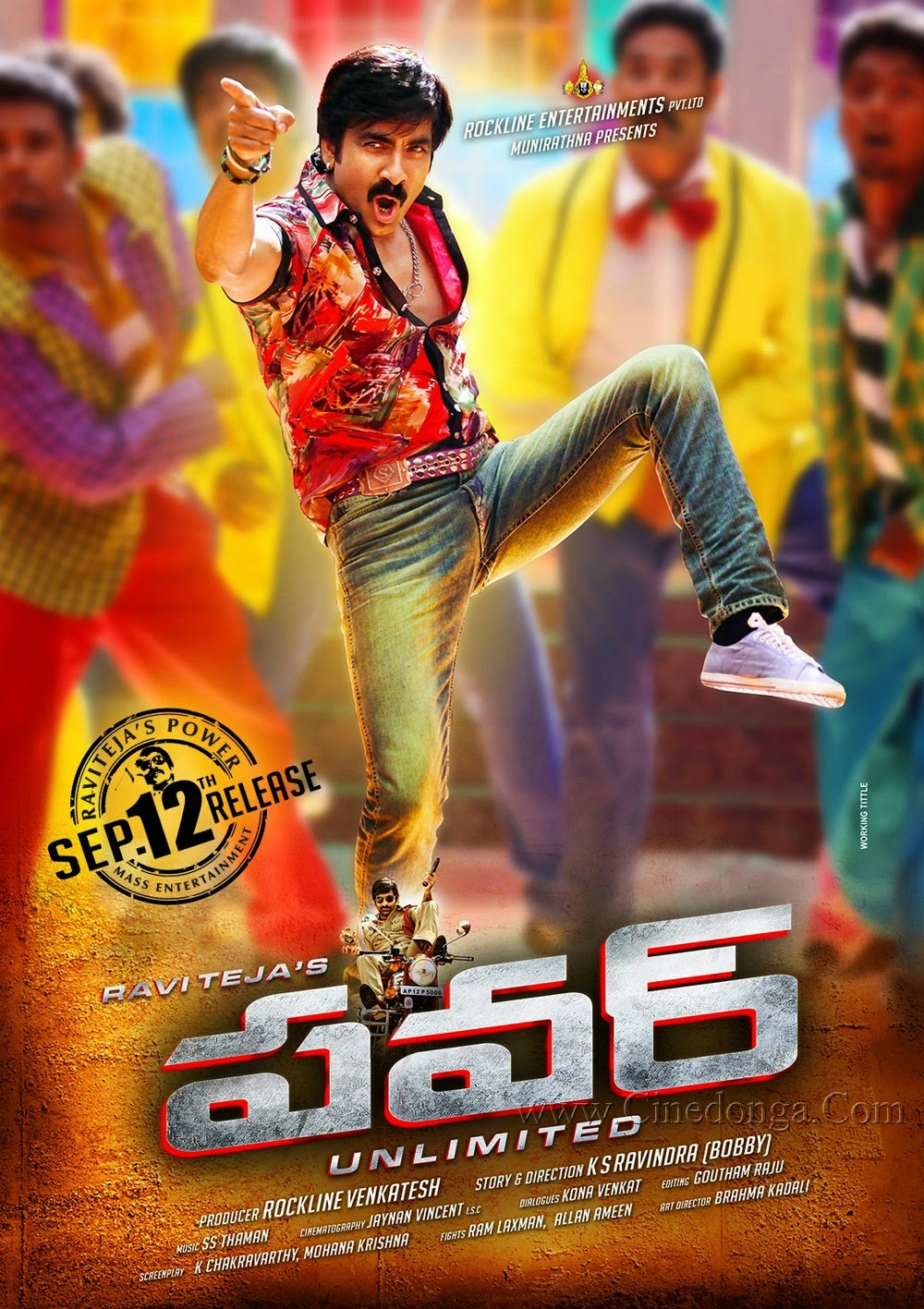 ravi teja power movie latest hd exvlusive wallpapers/movie posters