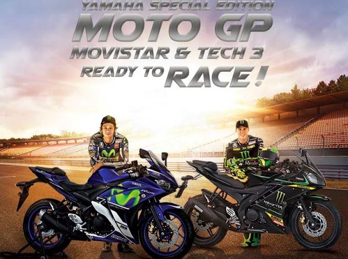 YZF-R25 dan YZF-R15 Livery MotoGP Resmi di Rilis