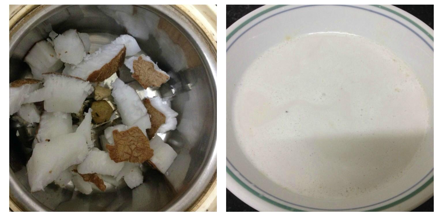 Banana Coconut Milk Smoothie Recipe