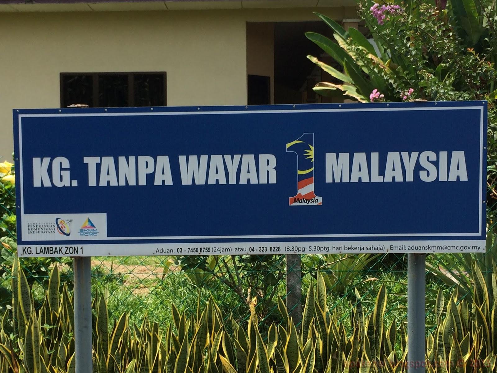 Kampung Tanpa Wayar