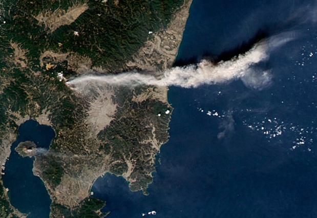 Gunung Shinmoedake di Jepun
