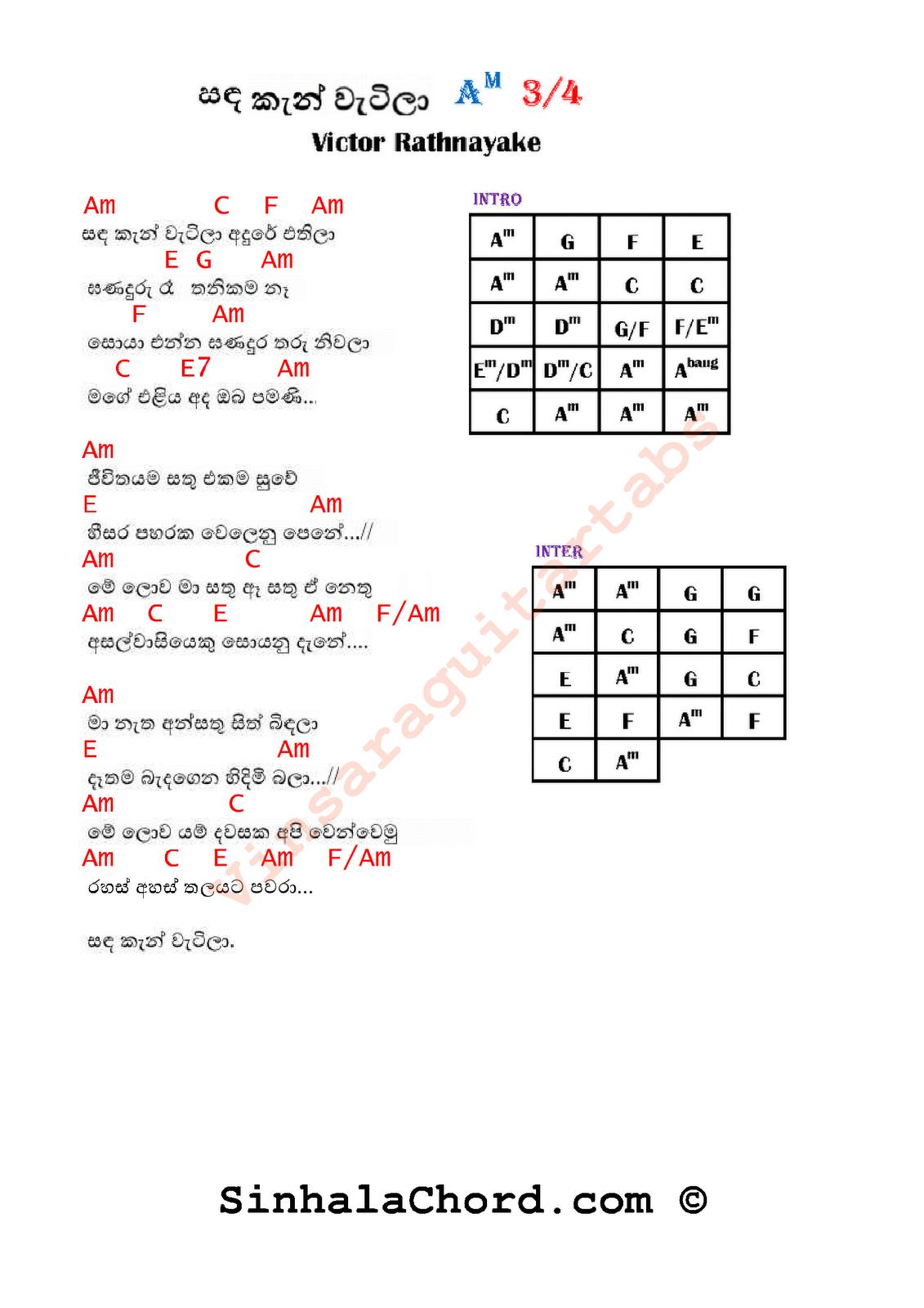 Sanda Kan Wasila Guitar Chords With Lyrics Sinhala Guitar Chords