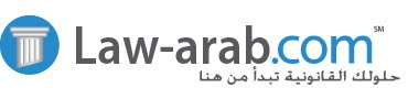 Arabs legal network