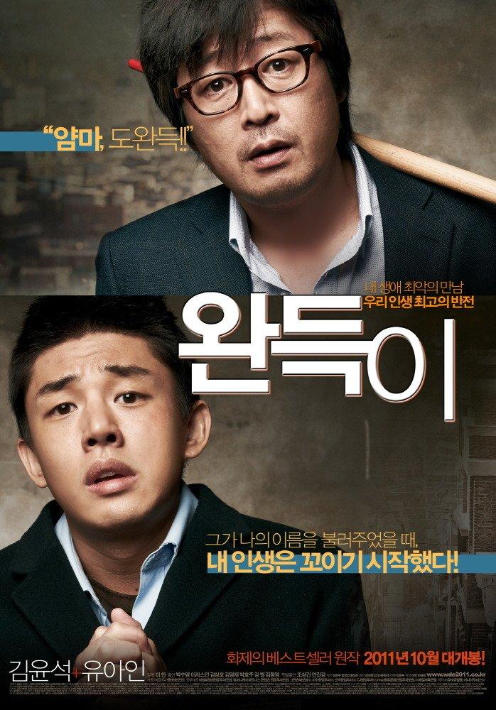 download the crucible aka silenced (2011)