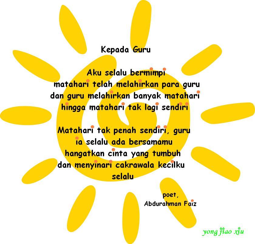 Puisi untuk hari guru