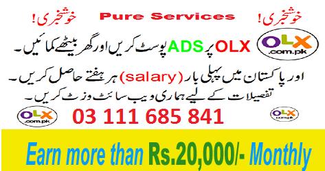part time online jobs