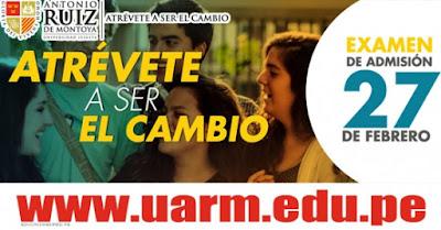 UARM, Examen de admisión
