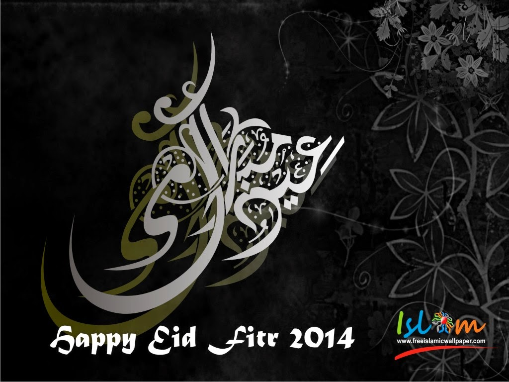 Eid Ul fitr 2014 1435 h wallpapers background